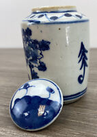 Small Porcelain Blue And White Oriental Danny Ginger Jar With Lid One Of A Kind