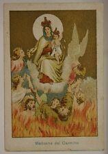 SANTINO HOLY CARD Madonna del Carmine  #SA400