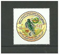 2007– Libya- The 50th Anniversary of African Football Association - Soccer-MNH**