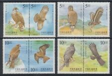 TAIWAN 1998 BIRDS SET (x8) MINT (ID:885/D54128)