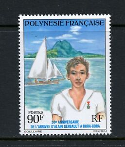 C196 French Polynesia 1976 Alain Gerbault writer tennis 1v. MNH