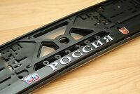 2St Kennzeichenhalter Nummernschildhalter  3D *Россия*(Russland)EU Standardgröße