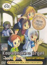 Kowarekake No Orgel The Movie Anime DVD Ship from USA