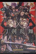 JAPAN NEW Touken Ranbu Online Anthology Comic ~Squeni(Square Enix) no Jin~