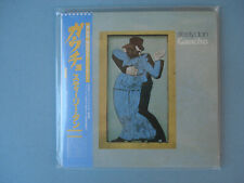 STEELY DAN GAUCHO CD MINI LP JAPAN JAPANESE UICY 93129 NUOVO