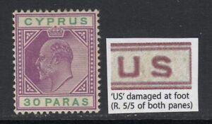 "Cyprus, SG 63c, MHR (small part OG) ""Damaged US"" variety"