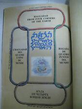 Haggadah From Four Corners Of The Earth Quatro Puntos Del Mundo Агада 1st Editio