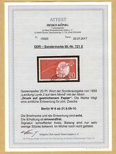 DDR 721 X gestempelt Lunik 2 Wasserzeichenrarität Attest König BPP Michel ?