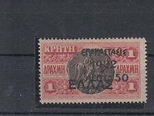 Griechenland Nr. 276, **