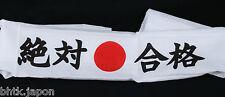 HACHIMAKI HEAD BAND - ZETTAI GOKAKU Success total a review - Made in Japan