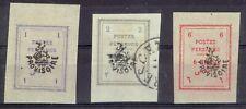 Persia. Set of Provisore overprints. 1 & 6 mint, 2 used. Cat $14.25.