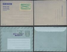 India - Aerogramme. Lot of 2 Air Letter ...................(VG) MV-9461
