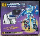 Japanese G1 Vintage Transformers D17 Soundwave MIB 100% Complete Rare No UPC