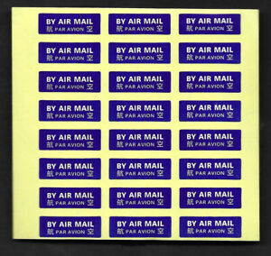 China BY AIR MAIL--PAR AVION Label Sticker 航空