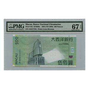 *jcr_m* MACAU MACAO 500 PATACAS BANK OF CHINA 2005 P.83A MS-67 *UNCIRCULATED*