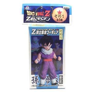 Bandai Banpresto Dragon Ball Z Goku Japan Action Figure Statue Anime Manga Toy