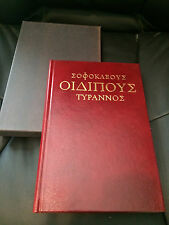 Oedipus the King SOPHOCLES Heritage Press & Slipcase with Sandglass