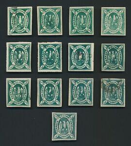 BOLIVIA STAMPS 1867 5c CONDOR x13 F/VF, Sc TYPES D, E, F, 4 MARGIN EXAMPLES
