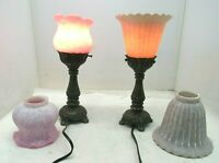 Set of Two Cast Metal Base Lamps with Interchangeable Shades,