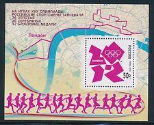 Briefmarken aus Russland & Sowjetunion mit Motiven von den Olympischen Spielen