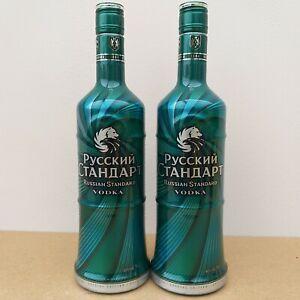 Russian Standard Vodka Malachite Special Edition 40% Alkohol Russia 2 Flaschen