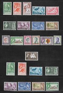 1955-1965 THREE FULL SETS SARAWAK POSTAGE STAMPS - SG 188-218 MLH COMMONWEALTH.