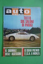 AUTO ITALIANA 42 1966 FERRARI 365 P GP STATI UNITI CLARK TROFEO SETTECOLLI ROMA