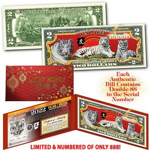 2022 WHITE TIGER CNY Lunar Chinese New YEAR OF THE TIGER $2 BILL  LTD S/N of 888