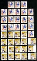 Korea Stamps # 592-3 XF Lot of 19 sets OG NH Scott Value $137.25