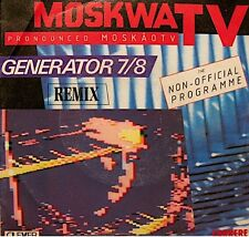 ++MOSKWA TV generator 7/8 SP 1986 CLEVER RARE VG++