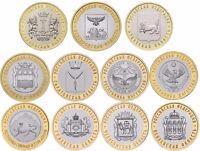 ✔ Russland 10 Rubel 2013-2017 UNC Series Die Russische Föderation Set 11