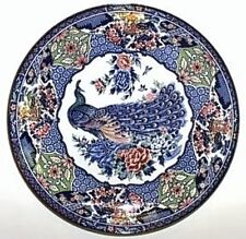 "Peacock Gift Plate _ 12"" Elegant Serving Platter / Handcrafted in Japan [NEW]"