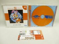 SPACE CHANNEL 5 DC Collection with SPINE CARD * Sega Dreamcast Japan dc