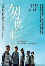 """Ni Ni """"Fleet of Time"""" Eddie Peng Yu-Yan 2014 HK Romance Drama Region 3 DVD"""