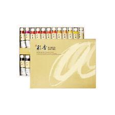 Korean Oriental Watercolor Paint Alpha Gold Set 24 Colors 15ml 0.50oz Tube