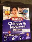 Berlitz Mandarin Chinese & Japanese Premier Software and audio CDs Windows & Mac