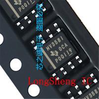 10 PCS LMV358IDR SOP-8 LMV358 MV358I COMPARATORS NEW