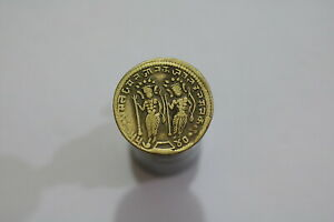 INDIA OLD TEMPLE TOKEN BRASS WITH 28mm & 9.79 Gr. B21 #4420