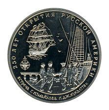 Rusia-James Cook y ismailov-barco-mirar (11199/168n)
