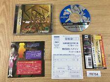 ff8764 Bulk Slash Sega Saturn Japan
