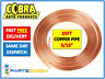 "COPPER BRAKE PIPE HOSE 3/16"" 25FT ROLL LINE TUBE PIPING JOINT UNION NEW UK #BP01"