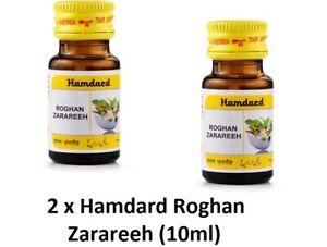 2 x Hamdard Roghan Zarareeh (10ml) Regrowth of Long, Thick & Silky Hair