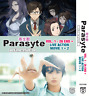 DVD ANIME Parasyte The Maxim Vol.1-26 End + 2 Live Action Movie + FREE SHIP