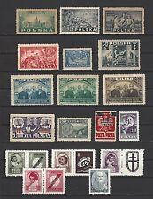 POLAND, POLEN, POLSKA Sc#B40/B73, Semi-Postal Collection 1945-52  Mint NH w/OG
