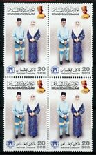 Brunei National Costumes Stamps 2019 MNH ASEAN Traditional Dress 4v Block
