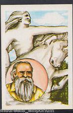 FKS 1978 Sticker - According To Guinness - No 98 - Korczak Ziolkowski