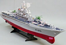 RC BOAT Navy Radio Control RC AIRCRAFT CARRIER Military SHIP 9.6V Twin Motor RTR