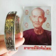 Amulet Bracelet Sian Pae Kruba Krissana Thai Luck Money Business Wealth Trade