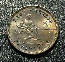 Philippines 1904 Half Centavo Coin: High grade