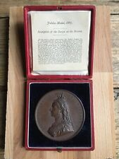 Large Antique Bronze Queen Victoria Jubilee Medal 1887 Medallion 77mm Boxed